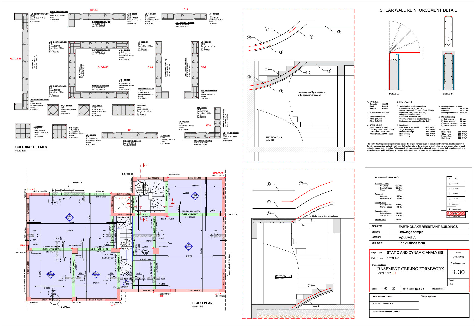 Steel fixer s drawings engineering feed for Engineering house plans