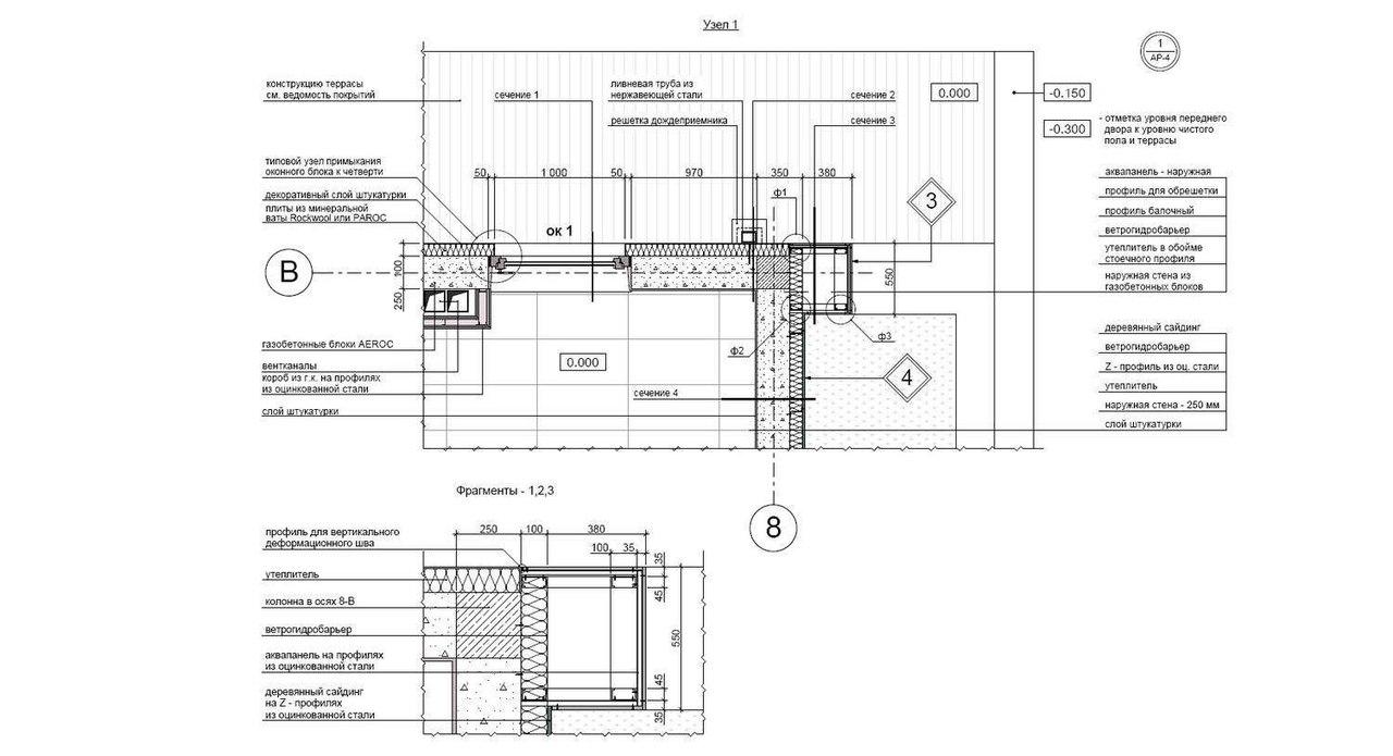 Full House Floor Plan Choice Image Home Fixtures