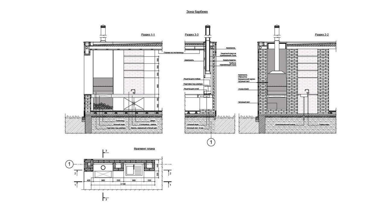 Full House Home Floor Plan House Plans